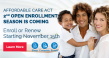 Open enrollment season begins November 15, 2014